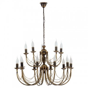 Moderni Luster - ARES modernog dizajna ,kvalitetan , braon boje - internet prodaja - Commodo Home & Living