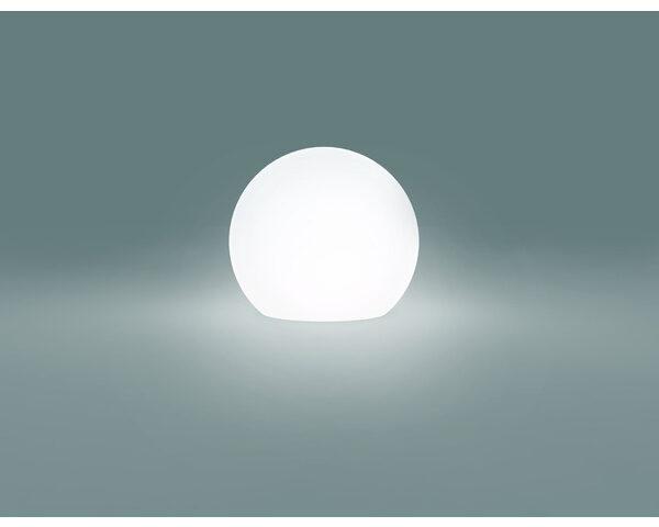 Moderna Podna spoljna lampa – CUMULUS M modernog dizajna,kvalitetna , bijele boje - internet prodaja - Commodo Home & Living