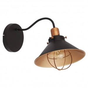 Moderna Zidna lampa GARRET modernog dizajna,kvalitetna , crne boje - online shop - Commodo Home & Living