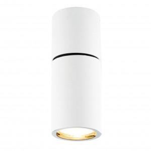 Moderna Spot-lampa – NOBBY modernog dizajna,kvalitetna , bijele boje - internet prodaja - Commodo Home & Living