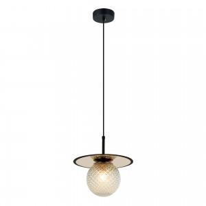 Moderna Visilica - CAIRO modernog dizajna,kvalitetna, crne boje - internet prodaja - Commodo Home & Living