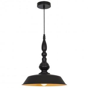 Moderna Visilica - COLIN modernog dizajna,kvalitetna, crne boje - internet prodaja - Commodo Home & Living