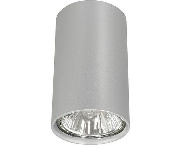 Moderna Plafonska svetiljka - EYE silver modernog dizajna ,kvalitetna , sive boje - internet prodaja - Commodo Home & Living